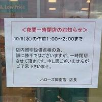 Photo taken at ハローズ 岡南店 by sorasukesora on 10/5/2014