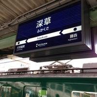 Photo taken at Fukakusa Station (KH33) by Kentaro H. on 4/18/2013