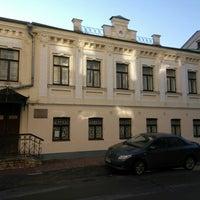 Photo taken at Київський музей О. С. Пушкіна by Anna V. on 1/30/2016