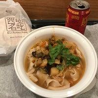 Foto tomada en Xi'an Famous Foods por Joo Hee S. el 2/20/2018