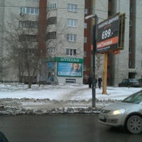 Photo taken at Аптека Здравствуй by Михаил С. on 11/24/2012