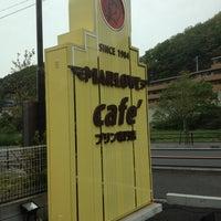 Photo taken at プリンショップ & カフェ マーロウ (MARLOWE) 逗葉新道店 by cave_rabbit on 4/23/2013
