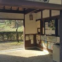 Photo taken at 舞岡公園 瓜久保の家休憩所 by Atsushi Y. on 2/28/2015
