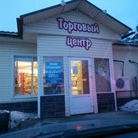 Photo taken at Тюнёво by Дмитрий D. on 3/18/2014