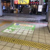 Photo taken at 立呑まつい by Katsuhiro S. on 12/26/2017
