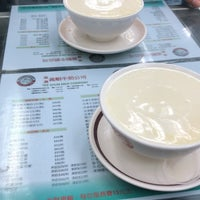 Photo taken at Yee Shun Dairy Company by Tricia L. on 3/11/2018