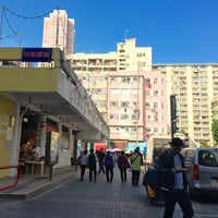 Photo taken at Heung Che Street Market 香車街街市 by Tricia L. on 3/3/2016