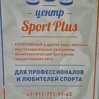 Photo taken at УТЦ «Новогорск» by Виталий Б. on 7/2/2016