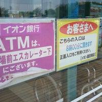 Photo taken at イオン 酒田南店 by Tomomo S. on 5/6/2014