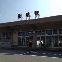 Photo taken at Ikuji Station by Kei Y. on 6/30/2013