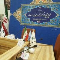 Photo taken at معاونت علمی و فناوری ریاست جمهوری by Ayat H. on 1/9/2016