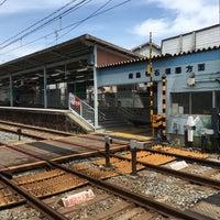 Photo taken at 月見山駅(Tsukimiyama Sta.)(SY04) by Alexey K. on 7/10/2016