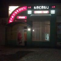 Photo taken at Итальянец by Максим С. on 12/11/2013