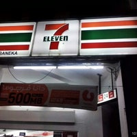Photo taken at 7-Eleven by Syah Rangers on 12/18/2013