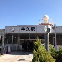 Photo taken at Ushiku Station by KATOMAN on 10/16/2012