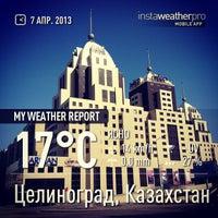 4/7/2013 tarihinde Alexander P.ziyaretçi tarafından Radisson Bl - Astana'de çekilen fotoğraf