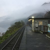 Photo taken at Ushio Station by kenny g. on 11/28/2017