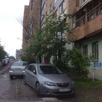 Photo taken at Отдел Судебных Приставов По Первомайскому району by Oxana K. on 6/19/2014