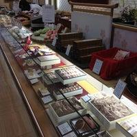Photo taken at Mitsuwa Marketplace by Didier B. on 2/16/2012