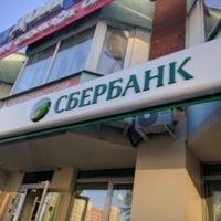 Photo taken at Сбербанк by Александр Б. on 6/30/2018