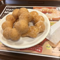 Photo taken at Mister Donut by 篠崎せろり on 9/28/2016
