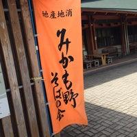 Photo taken at 道の駅 みかも by Hiro K. on 4/25/2013