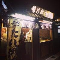 Photo taken at 鳴門鯛焼本舗 阪急武庫之荘駅店 by spdspd on 12/2/2013