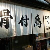 Photo taken at 蘭丸 御坊町店 by Watch W. on 5/31/2015
