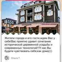 Снимок сделан в Купеческий Дворъ пользователем Sergey D. 6/30/2016