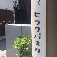 Photo taken at Hirata Pasta by K8 on 4/27/2014