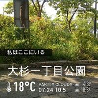 Photo taken at 大杉一丁目公園 by uchikoc on 5/9/2013