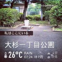 Photo taken at 大杉一丁目公園 by uchikoc on 7/17/2013