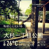 Photo taken at 大杉一丁目公園 by uchikoc on 7/15/2013