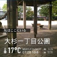 Photo taken at 大杉一丁目公園 by uchikoc on 6/9/2013