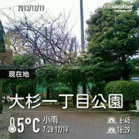 Photo taken at 大杉一丁目公園 by uchikoc on 12/18/2013