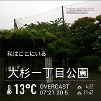 Photo taken at 大杉一丁目公園 by uchikoc on 5/19/2013