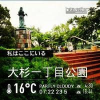 Photo taken at 大杉一丁目公園 by uchikoc on 5/22/2013