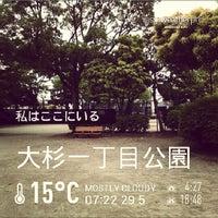 Photo taken at 大杉一丁目公園 by uchikoc on 5/28/2013