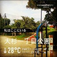 Photo taken at 大杉一丁目公園 by uchikoc on 7/20/2013