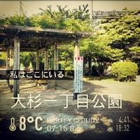 Photo taken at 大杉一丁目公園 by uchikoc on 5/7/2013