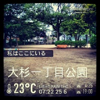 Photo taken at 大杉一丁目公園 by uchikoc on 6/24/2013