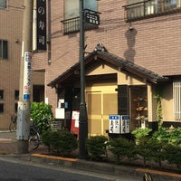 Photo taken at 鉄の寿司 by uchikoc on 5/13/2014