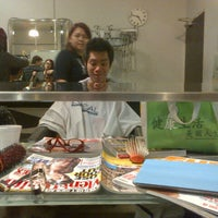 Photo taken at Kimarie Salon by tan s. on 12/31/2012
