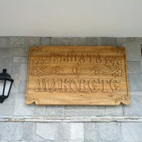 Photo taken at Къщата с маковете by iko on 7/13/2013