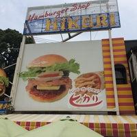 Photo taken at ハンバーガーショップ ヒカリ 本店 by akst 2. on 7/5/2015