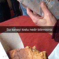 Photo taken at Acen Çay Evi by MehmetAkif A. on 2/2/2017