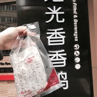 Photo taken at 继光香香鸡 by Ofayfayy on 5/30/2016