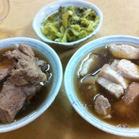 Photo taken at Restoran Sze Hwa Bak Kut Teh (古来世华肉骨茶) by SinLin on 1/10/2013