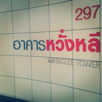 Photo taken at Wanglee Tower by Sonik B. on 3/13/2013