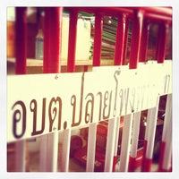 Photo taken at อบต.ปลายโพงพาง by Sonik B. on 12/3/2012